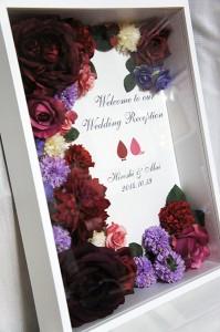 wedding_welcomeboard