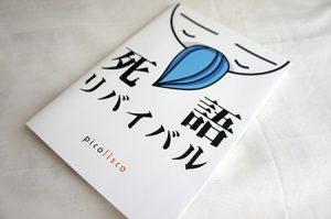 デザインフェスタ vol.43 に出展します!